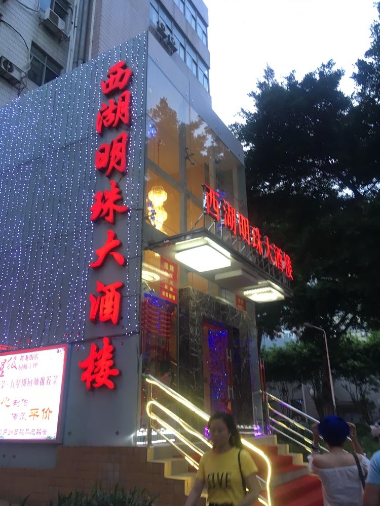 Restaurants in Shenzhen
