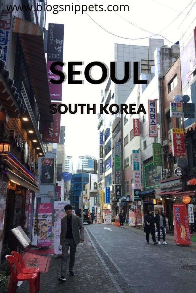 TRAVELLING TO SEOUL KOREA FROM PHILIPPINES DURING AUTUMN BUDGET AND ITINERARY